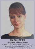 pisanskaya-min