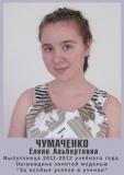 chachenko