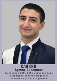 saakyan_armen