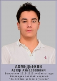 Ahmedbekov